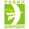 Радио Добруджа